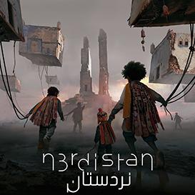 N3rdistan